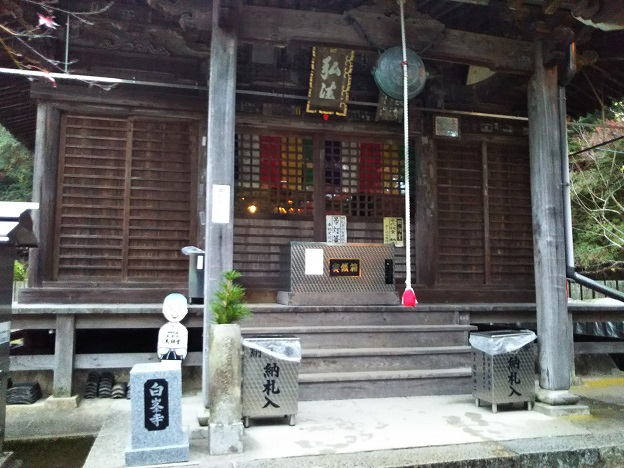 白峯寺の大師堂