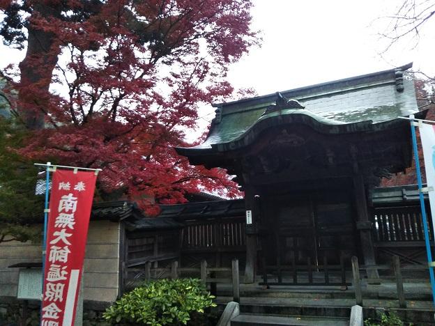 白峯寺客殿