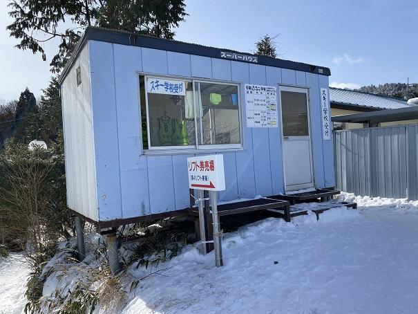 石鎚スキー場スノーボード学校