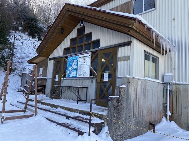 石鎚スキー場レンタルハウス