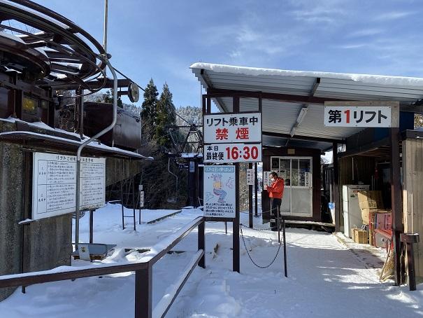 第一リフト石鎚スキー場