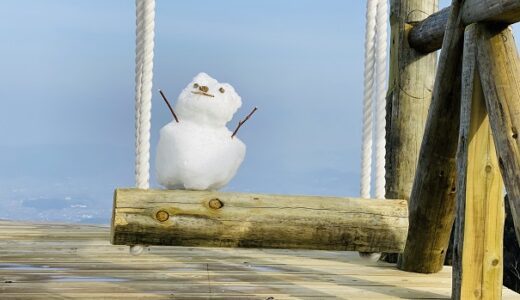 雲辺寺山頂公園 雪遊びスポット そりや雪だるま作り 香川県 NEWオープン