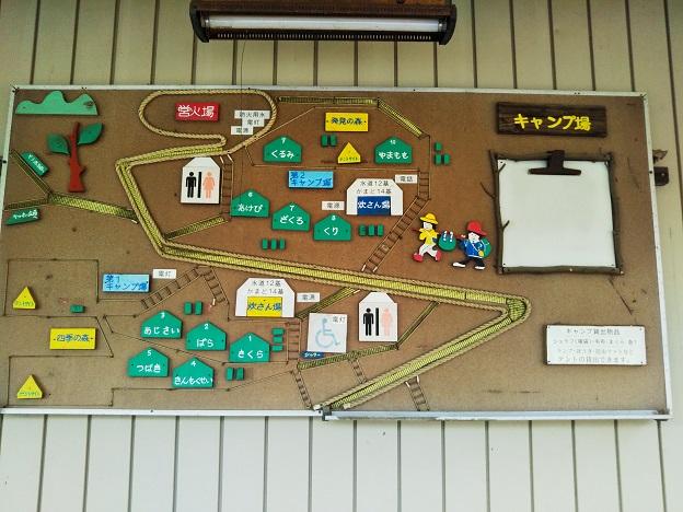 福山少年自然の家 キャンプ場案内図