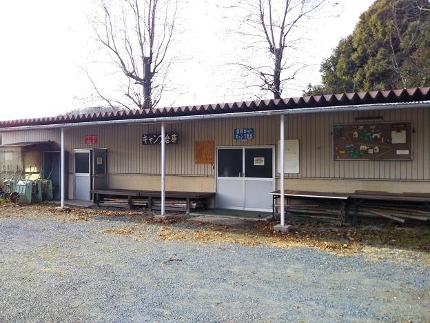 福山少年自然の家 キャンプ用具