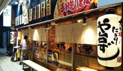寿司居酒屋や台ずし丸亀町が天勝跡地にNEWオープン予定 丸亀市