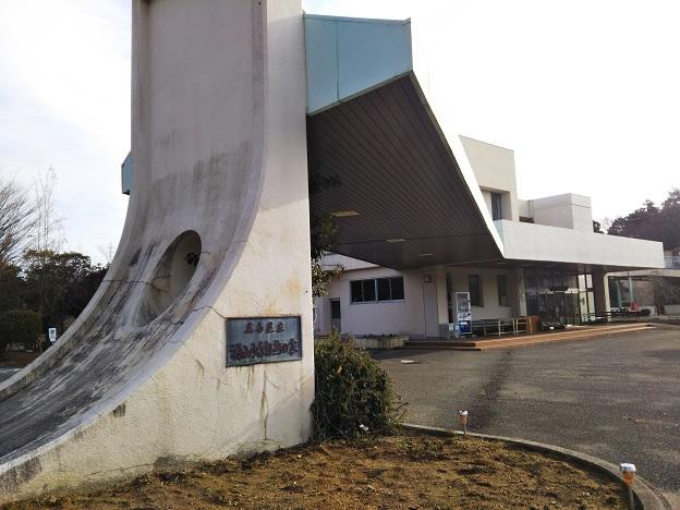 広島県立福山少年自然の家 外観