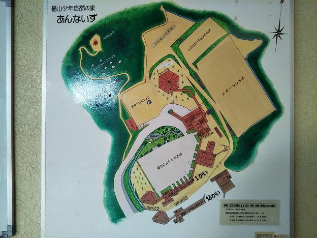 福山少年自然の家 案内図