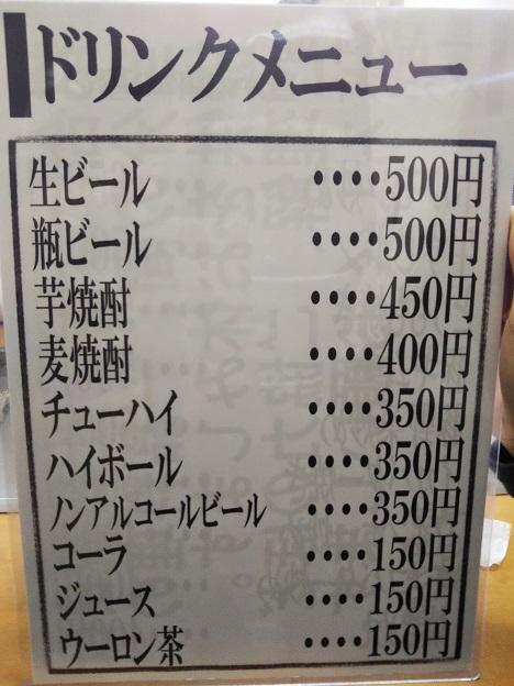 広島焼 メニュー3