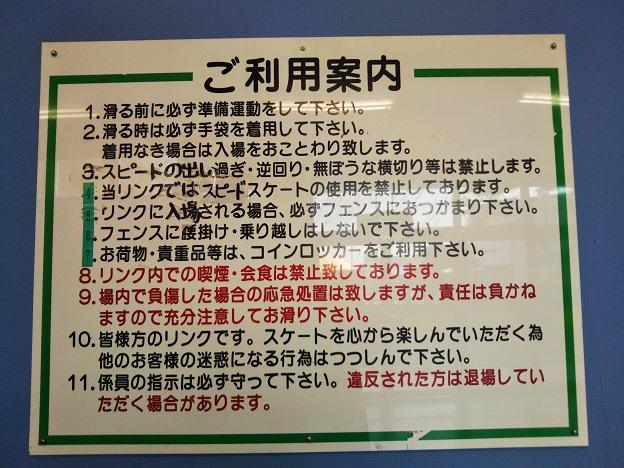 福山メモリアルパーク 利用案内