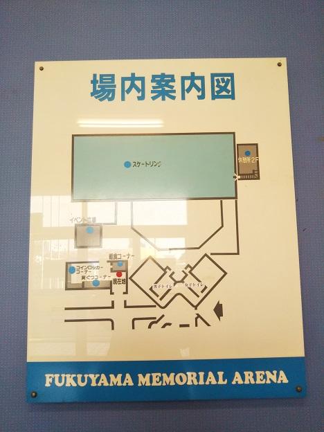福山メモリアルパーク アイススケート城内案内図
