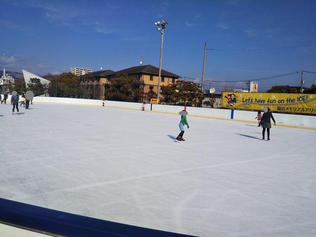 福山メモリアルパーク アイススケート