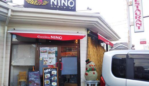 クッチーナ ニノ (Cucina NINO) 丸亀市のおいしいイタリアン