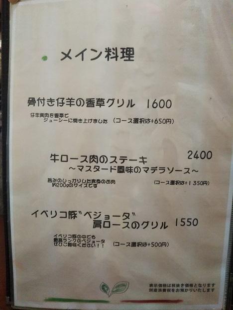 クッチーナニノ メニュー6