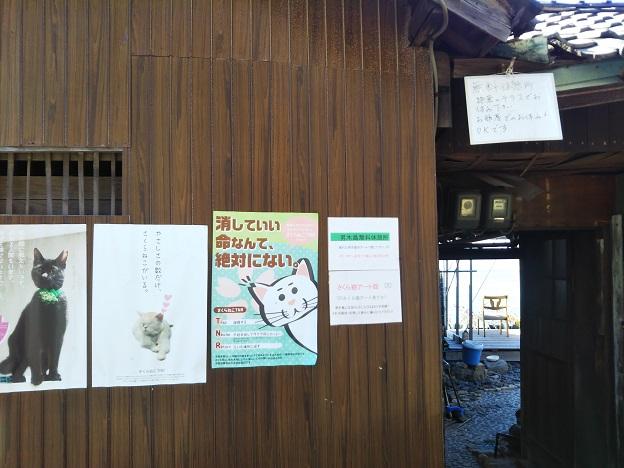 男木島 休憩所