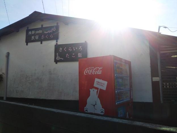 男木島 民宿
