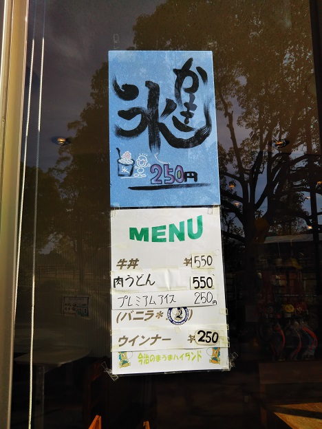 軽食コーナーメニュー2