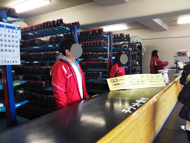 アイスランド津山 貸し靴コーナー