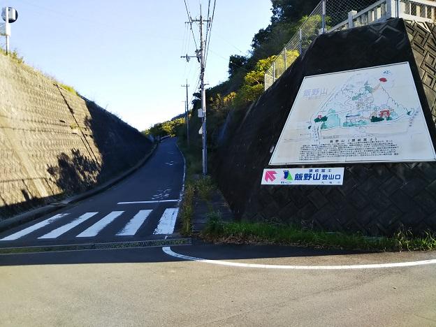 飯野山登山口 2