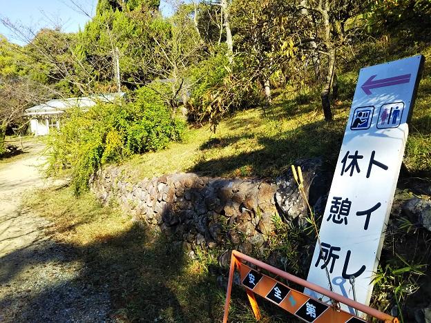 飯野山登山口 休憩所トイレ