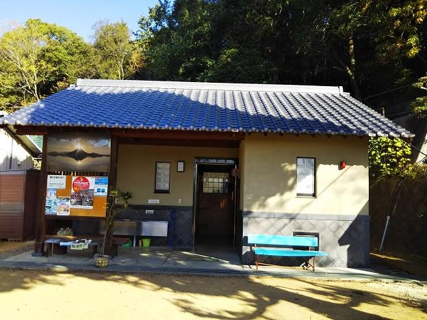 飯野山登山 飯野町ルート トイレ