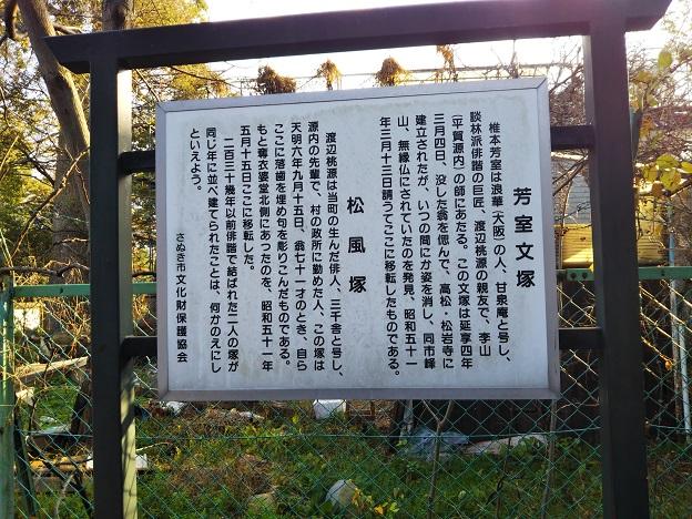 志度寺 塚