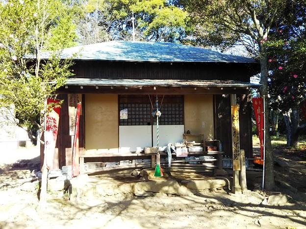 飯野山 薬師堂
