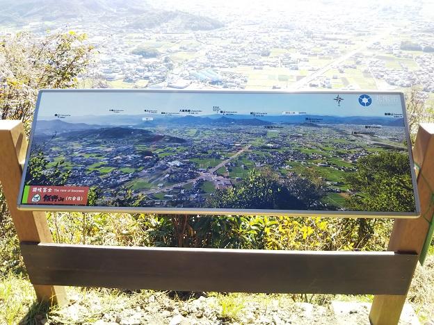 飯野山下山 6合目