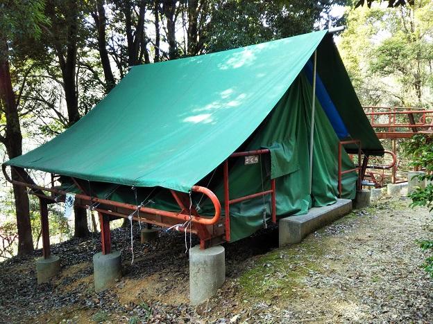福山少年自然の家 第1キャンプ場 テント