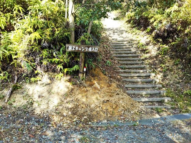 福山少年自然の家 第2キャンプ場入口