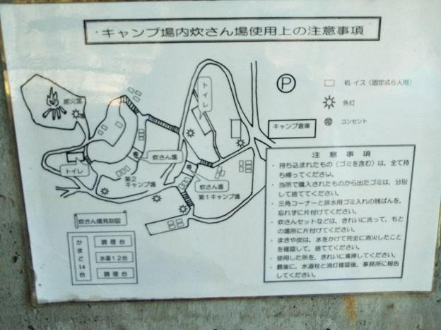 福山少年自然の家 キャンプ場案内図2