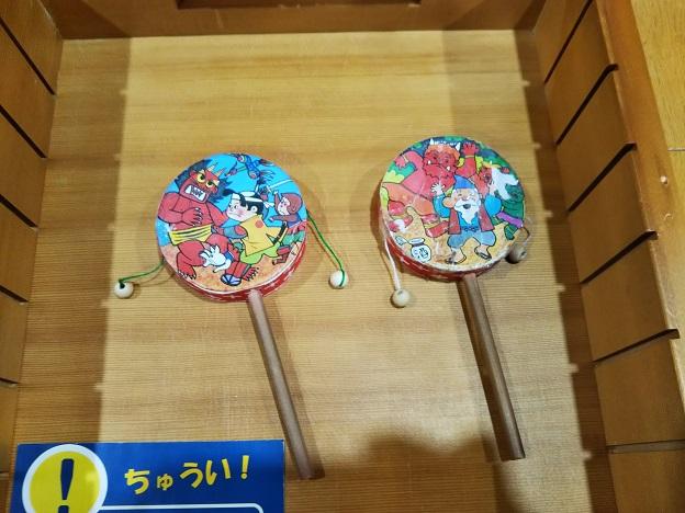 香川県立ミュージアム でんでん太鼓