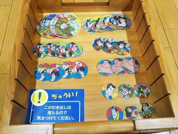 香川県立ミュージアム めんこ