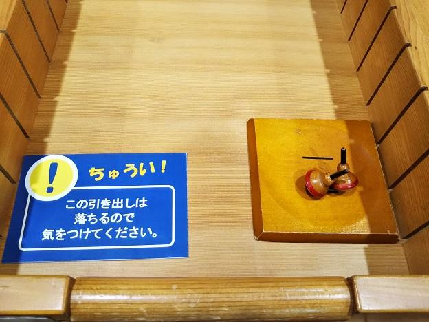 香川県立ミュージアム コマ1
