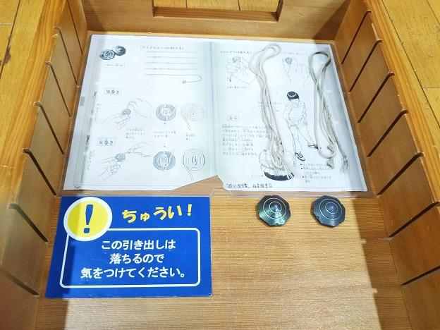 香川県立ミュージアム コマ3