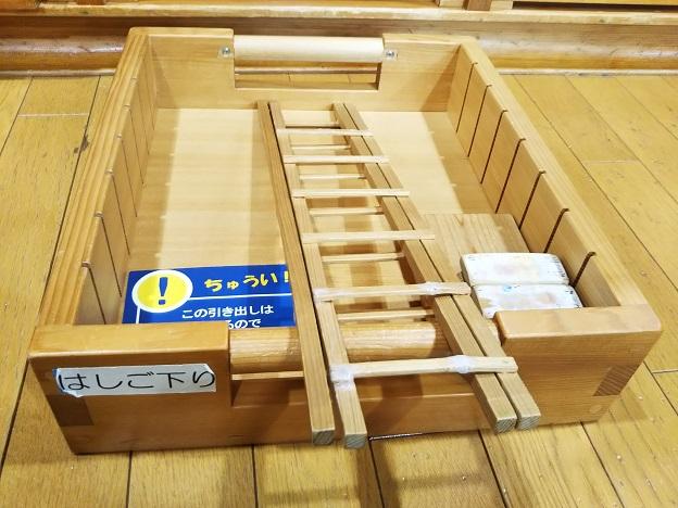 香川県立ミュージアム はしご下り