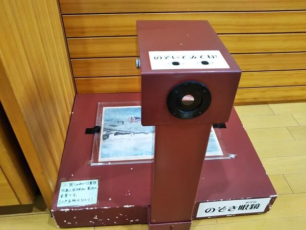 香川県立ミュージアム のぞき眼鏡
