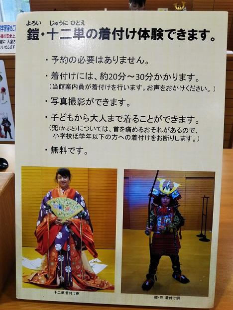 香川県立ミュージアム 着付け体験