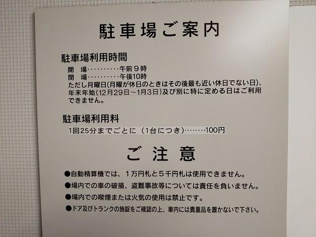 香川県立ミュージアム 駐車場