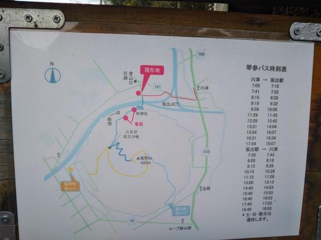飯野山登山坂出ルート 地図