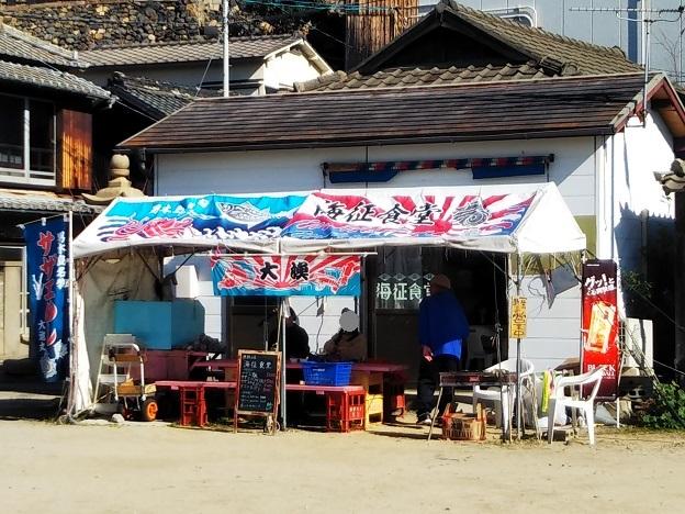 男木島 海征食堂