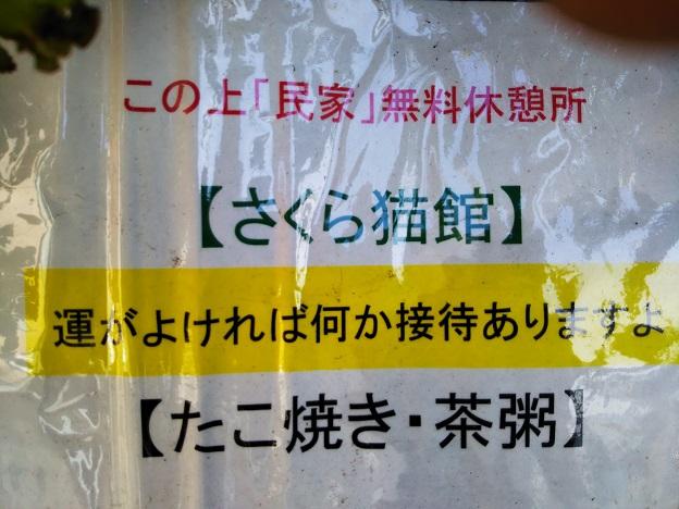 男木島 無料休憩所2
