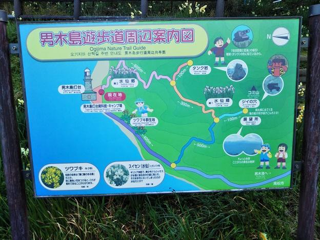 男木島灯台周辺のマップ