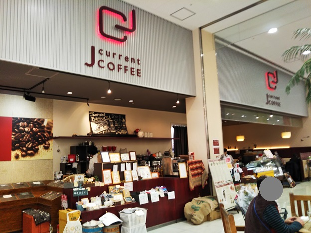 J current COFFEE(ジェイカレントコーヒー)外観