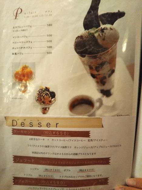 J current COFFEE(ジェイカレントコーヒー)メニュー13