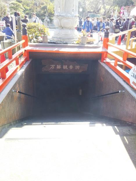郷照寺 万体観音堂入口