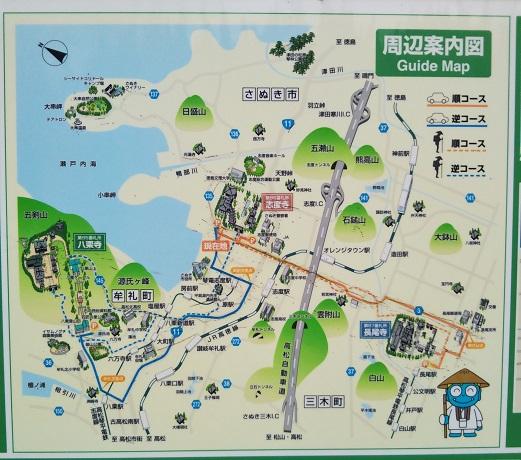 志度寺 地図