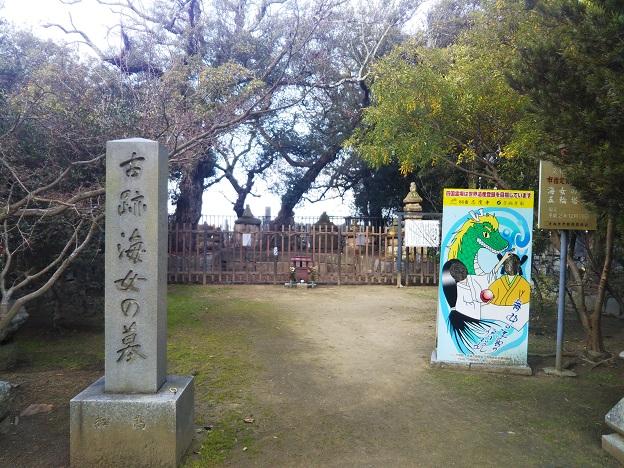 志度寺 海女の墓