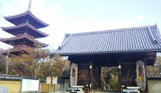 志度寺 歴史が古く文化財多数で見どころ満載のお寺 さぬき市