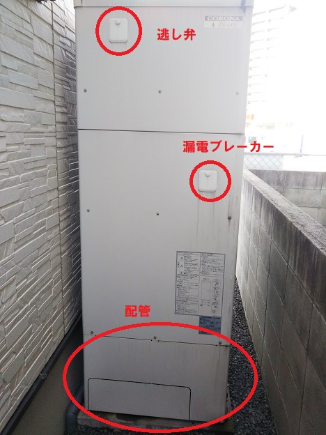エコキュート 貯湯タンク