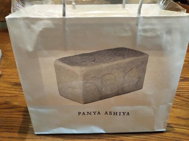 PANYA ASHIYA 生食パン